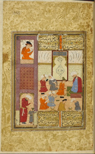 """Layla and Majnun at school,"" Majalis al-'Ushshaq of Sultan Husayn Mirza (Shiraz, Iran, 1590-1600; British Library)"