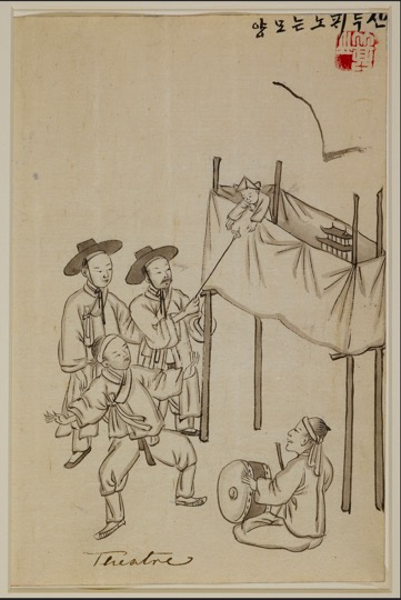 """Korean Puppet Show,"" from Album of 100 genre scenes (British Library; late 19th century)"