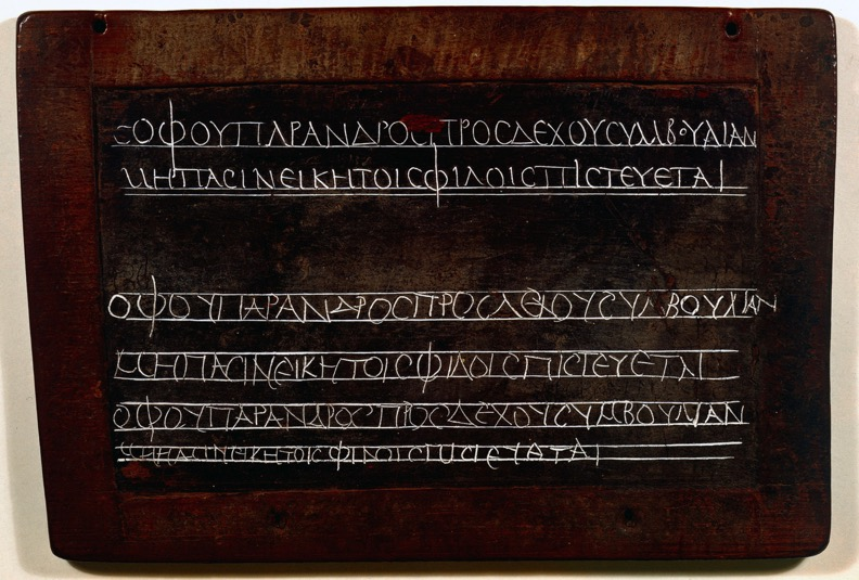 Wax Writing Tablet, Greek, 2nd century ACE (British Library)